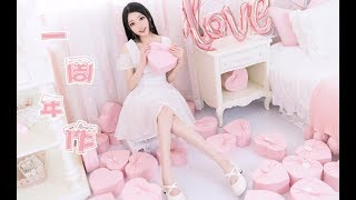 [Xin Xiaomeng Anniversar] Can you be your girlfriend? | China Beauty ...