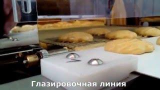 ПТЦ Импексмаш. Глазировочная линия(, 2016-04-11T12:19:17.000Z)