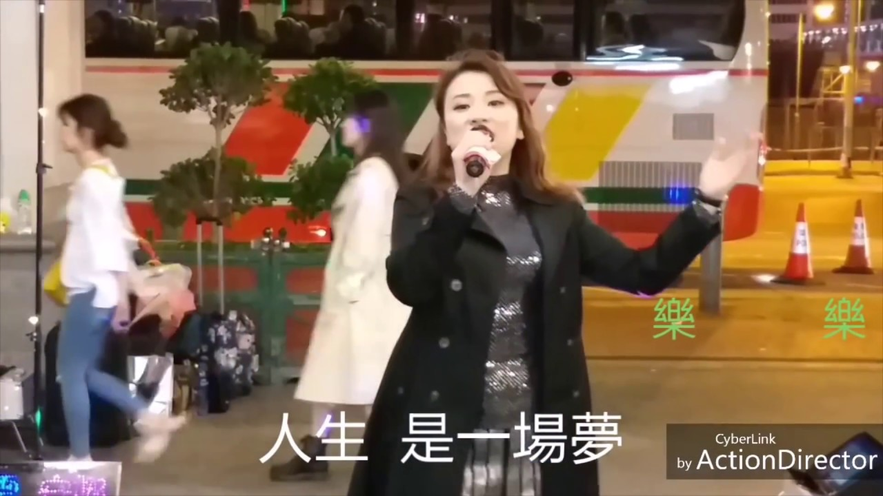 20190415 Singing 金樂之星 樂樂 《天路 & 舞女 & 剛好遇見你》專輯歌詞 - YouTube