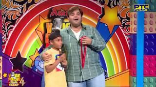 prabhjot singh meri sardarniye ranjit bawa chandigarh auditions vop chhota champ 4