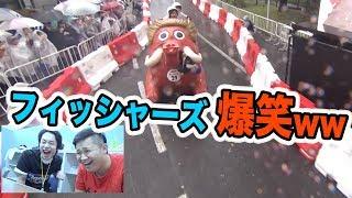 【悲報】世界一おバカなレースの終盤でまさかの悲劇起きた thumbnail