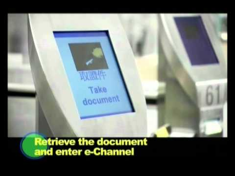 Using the Frequent Visitor e-Channel at Hong Kong International Airport