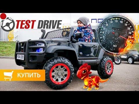 ПИКАП электромобиль детский ДЖИП Тест-Драйв