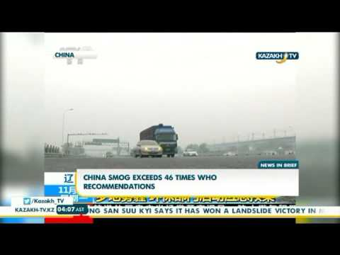China smog exceeds 46 times who recommendations - Kazakh TV