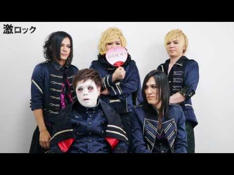NoGoD、ニュー・シングル『Arlequin』リリース!―激ロック動画メッセージ