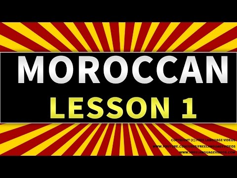 Learn Moroccan 500 Phrases for Beginners - Part 1 - Basic Words and Phrases