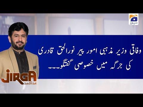 Jirga - Sunday 24th May 2020