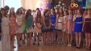 видео организация выпускного в 9 классе