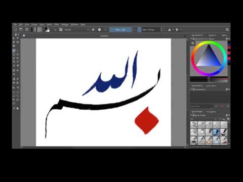 ARTEEQUE  Digital Nastaleeq Calligraphy Art