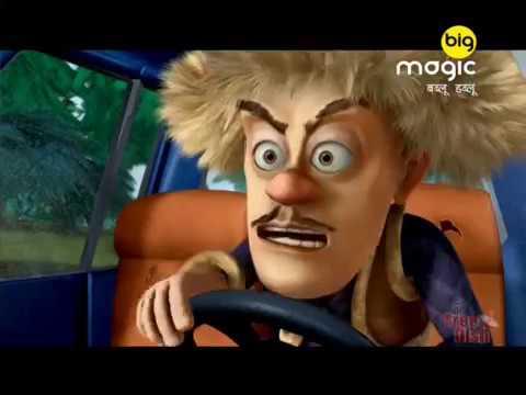 Bablu Dablu Hindi Cartoon BIG MAGIC Lakkha Ko Kar Diya Traffic Lights ne Paresha