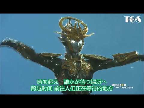 [MAD] Ultraman Orb - Touch the Sun - (Ultraman Orb THE ORIGIN SAGA)