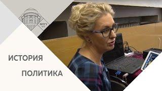 видео: Пономарева Е.Г. Цветные революции. 14 декабря 2016 г.