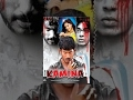 Aaj Ka Naya Kamina│Full Movie│Vishal, Mamta Mohandas Download MP3