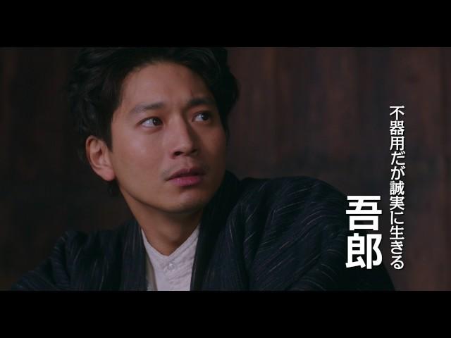 映画『いつまた、君と ~何日君再来(ホーリージュンザイライ)~』予告編