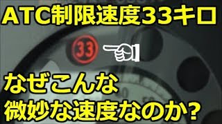 【ATC謎の33km/h制限】千葉都市モノレールのモノレール祭りに行ってきました。