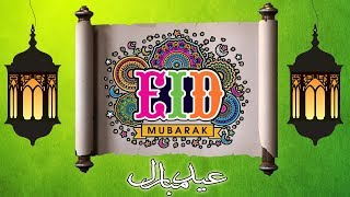 eid mubarak 2018 greetings wishes eid ul fitr happy eid 2018