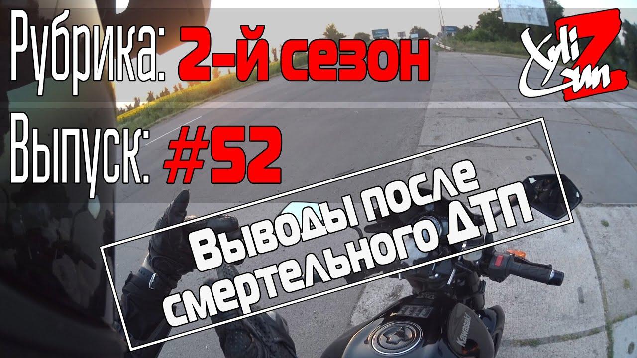 Смертельное ДТП в Мордовии: 4 человека погибло, 3 пострадали