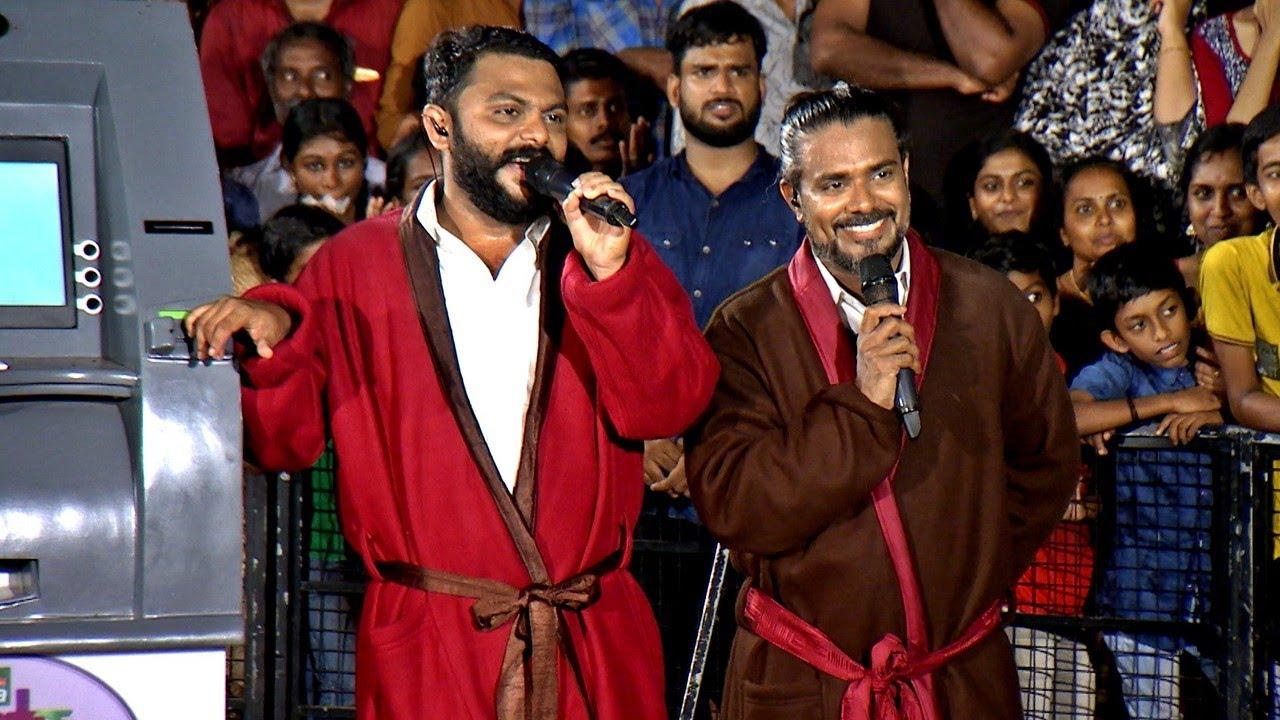 Udan Panam Season2 | Vadakkanchery gifts Mathu and Kallu! | Mazhavil Manorama