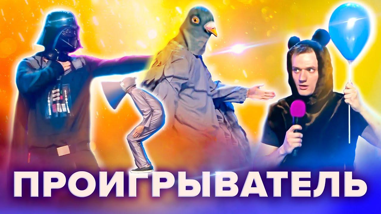 Кинокоманда КВН Проигрыватель Все номера  биатлон 2016