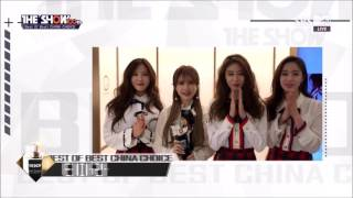[FHD Re-Upload] 170214 T-ARA Best Of Best China Choice @ SBS MTV The Show