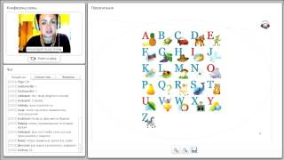 Английский алфавит. Как правильно произносить буквы.