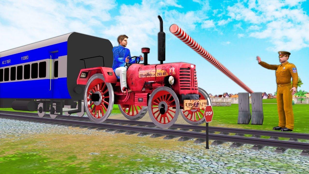 ट्रेन का ट्रेक्टर Train Tractor Funny Comedy Video हिंदी कहानिय Hindi Kahaniya Village Comedy Kahani