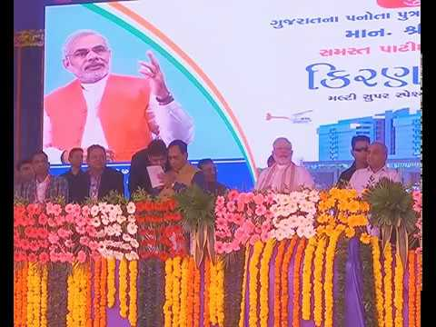 Narendra Modi to inauguration Kiran Hospital in Surat, Gujar