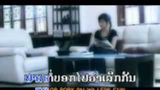 lao music TOULY-jep bor jam