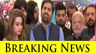 Fayyaz Ul Hassan Chohan Latest Press Conference on Kashmir Day | 5 february 2019