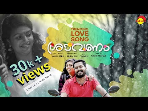 Thumbapoovundo | Album Shravanam | Onam Special Video Song HD | Najeem Arshad