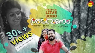 Thumbapoovundo   Shravanam   New Romantic Album Song HD   Najeem Arshad