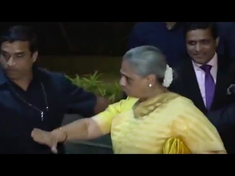 Jaya Bachchan asks bodygaurds to move away from her ! Video
