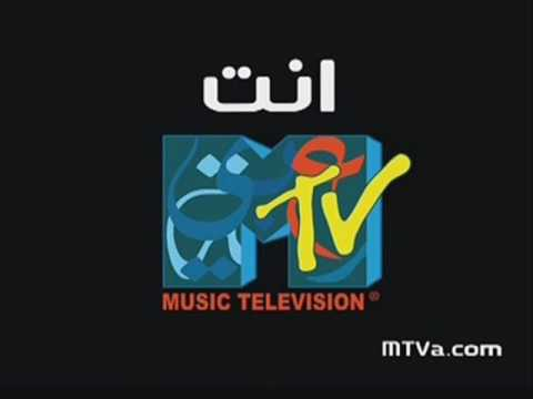 mtv arabia entry strategy Their strategy included providing 60% international music with 40 % local arab music, with 45 % of the mtv's arab content to be produced locally, edited by local editors who knew the real culture of the nation.