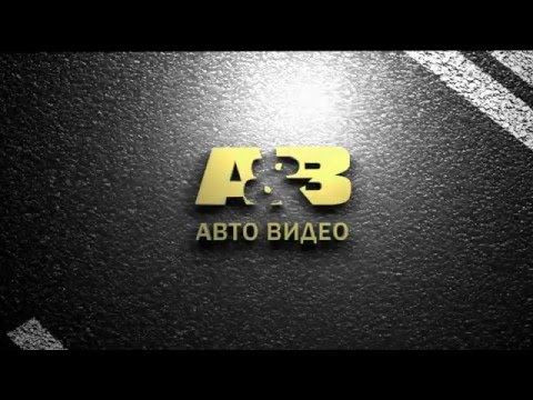 Лучшее от Авто Видео за 2015 год