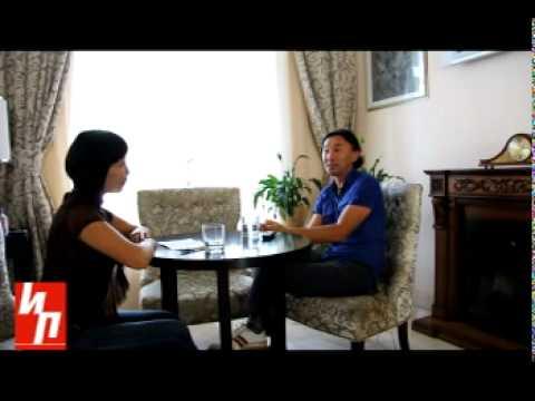 Интервью с Даши Намдаковым. Часть 1