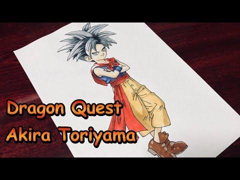 How To Draw Japanese Anime Manga Dragon Quest Monsters Joker 2 Art Drawing By Akira Toriyama Youtube