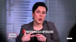 Личные финансы с Натальей Смирновой: Финансовая независимость