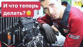 Собрали мотор, но есть проблема   Yamaha R6 часть 2