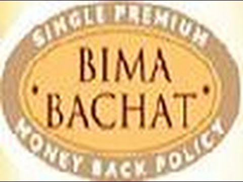 Lic Bima Bachat Plan Single Premium Maturity Calculator Policy Review Example PPT Chart Table 175
