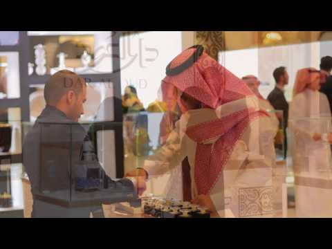 Dar al Oud at World Luxury Expo Riyadh 2015