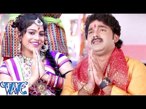 HD केरवा के पातवा पे नेवता - Chhathi Mai Ke Mahima Apar - Pawan Singh - Bhojpuri Chhath Geet 2015