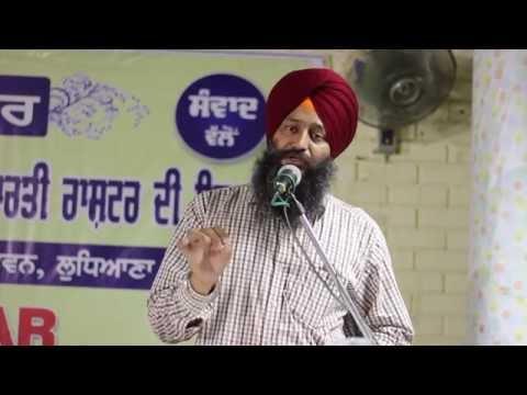 Philosophy Of Language and the Language of Punjabi Criticism: Prof. Kamaljeet Singh