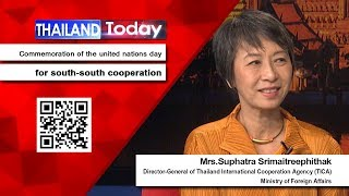 Thailand Today 241 : Commemoration of the United Nations day for south-south cooperation