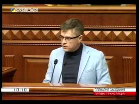 """Владислав Голуб у Верховній раді про золотоніського """"князька"""" Войцеховського."""