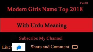 Modern Girls Name Top 2018 || With Urdu Meaning || Kids Name, Part 04