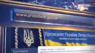 Военные договоры разорваны Новости Украины России Сегодня 07 09 2015