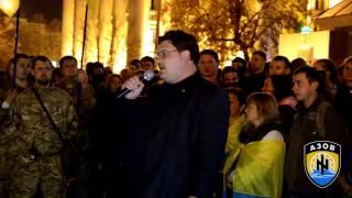 Промова Едуарда Юрченко
