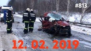 ☭★Подборка Аварий и ДТП/Russia Car Crash Compilation/#813/February 2019/#дтп#авария