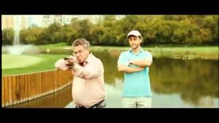 Моя безумная семья (2011) Фильм. Трейлер HD