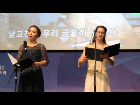 """Panis Angelicus"" sung by two of the voice teachers at MusA Academy, Sarah Beaty and Sarah Chung"